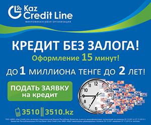 500000 кредит онлайн где взять кредит под 12 процентов годовых